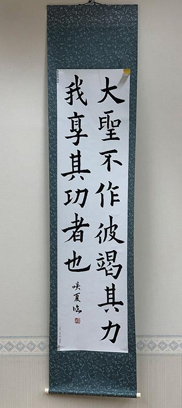 九成宮禮泉銘